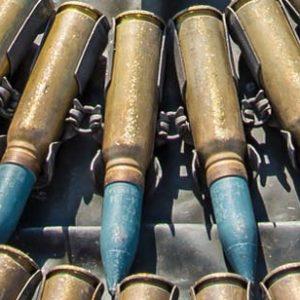 Medium Caliber Ammunition