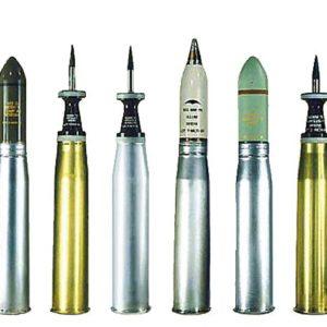 Large Caliber Ammunition